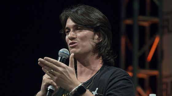 WeWork Co-Founder Neumann Poised to Unwind Big Bet in San Jose