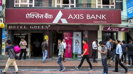 Axis Bank Worries About Vodafone India Unit, Sees State Support