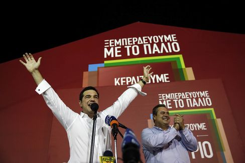 Greece Heads To The Polls In The General Election