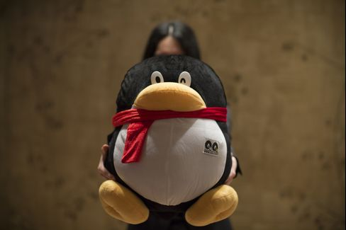 Tencent Stuffed Toy