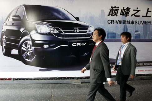 Honda Cuts Annual Profit Forecast as Chinese Shun Japanese Cars