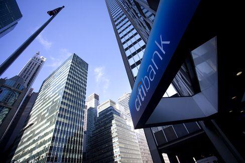 Citigroup 42% Profit Rise Beats Estimates as Stock Trading Gains