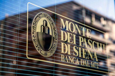 モンテ・パスキのローマ支店