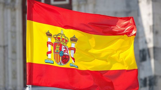 Spain to Lower 2021 Economic Forecast After Weak Start to Year