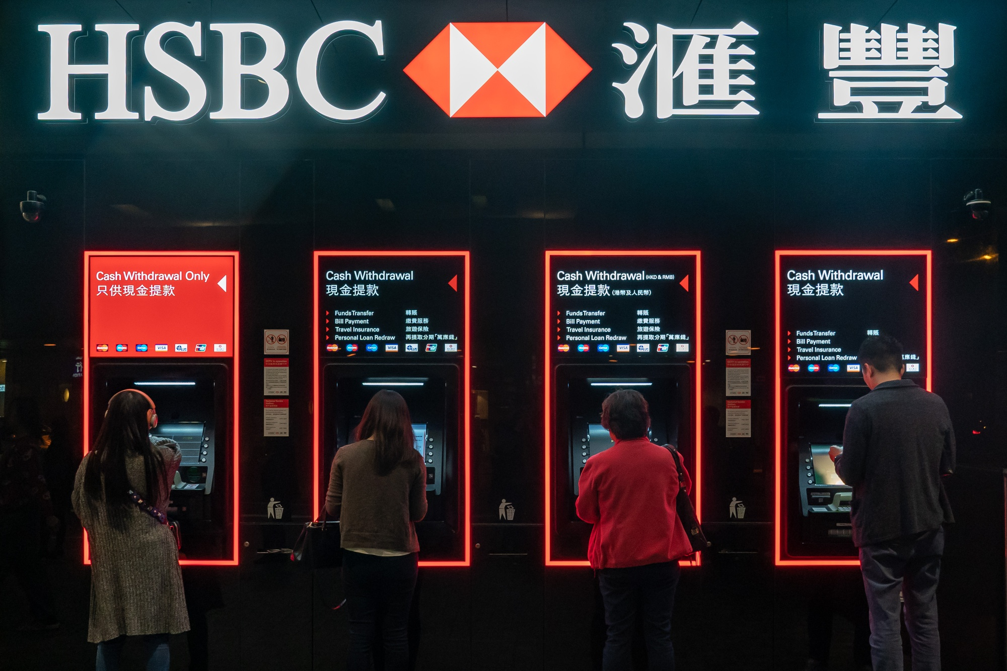 HSBC's Dominance in Hong Kong Is Juicy Target for Virtual