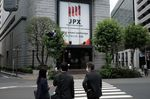 The Tokyo Stock Exchange (TSE), operated by Japan Exchange Group Inc. (JPX), in Tokyo, Japan, on Tuesday, Sept. 7, 2021.