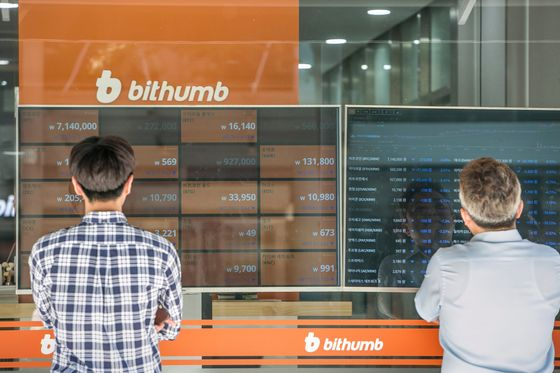 Many of South Korea's Small Crypto Exchanges Set to Disappear