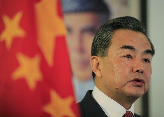 Top China Diplomat Rips Blinken on Afghanistan, Virus Probe