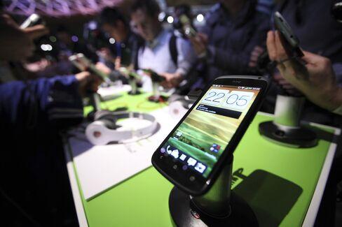 HTC Wins Dismissal of Patent Lawsuit Due to False Declarations