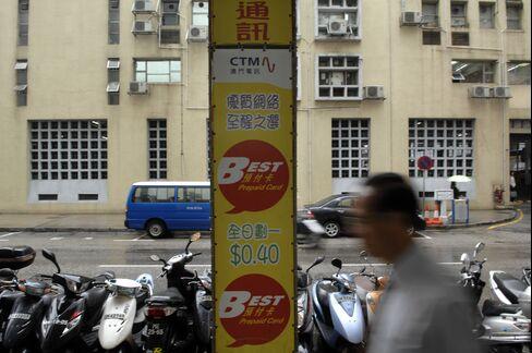 Citic Telecom Buys 79% of Macau Phone Operator for $1.16 Billion