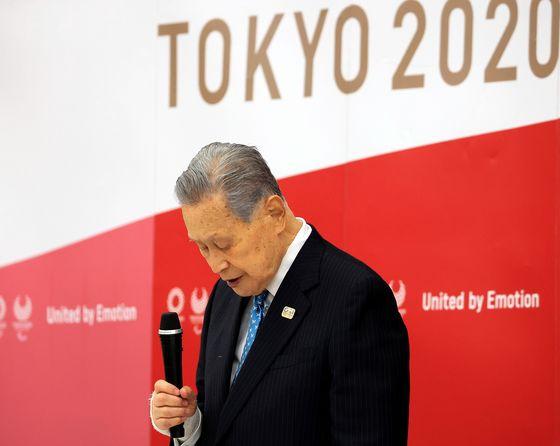 Tokyo Olympics Chief Resignsfor 'Inappropriate' CommentsAbout Women