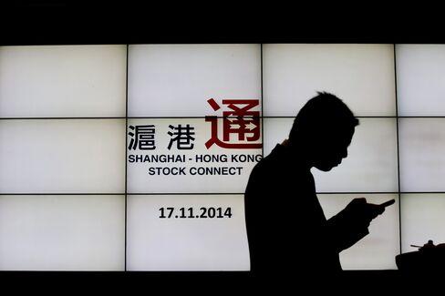 Shanghai Hong Kong Bourse Link Launch