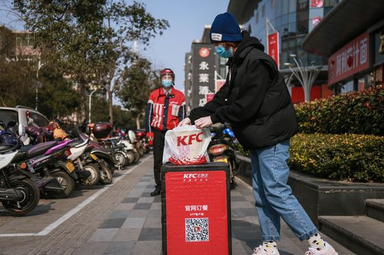 Yum China Moves to Cooking Kits, Catering to Survive Virus