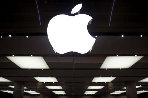 U.S. Stocks Recover With Apple as Treasuries Gain, Dollar Falls