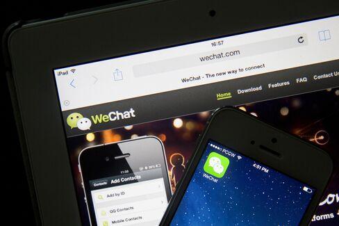 Tencent's WeChat App & Website