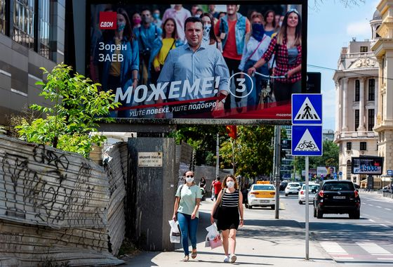 North Macedonia Leader Seeks Another Term After EU and NATO Wins