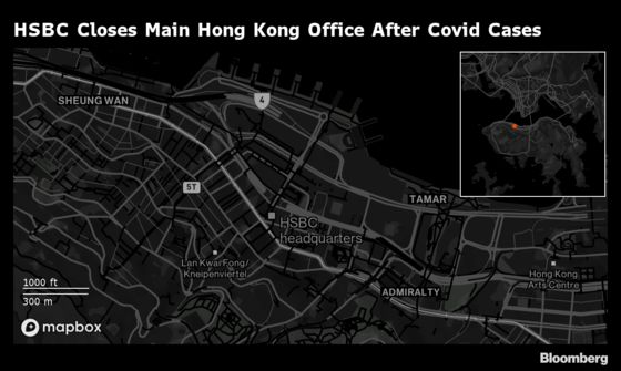 HSBC Closes Main Hong Kong Office After Multiple Covid Cases
