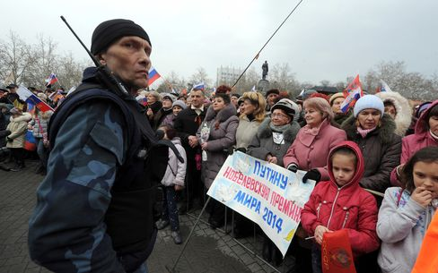 Pro-Russian Supporters in Ukraine