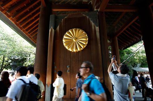 Why Japan???s Controversial Shrine Infuriates China and Korea