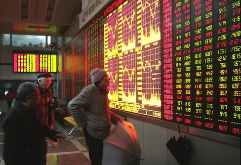 China's Stocks Decline Most in Week on Property, Bank Concerns