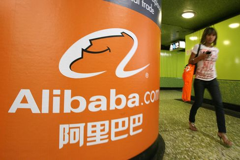 Yahoo Is Said to Consider Selling Most of Its Alibaba Stake