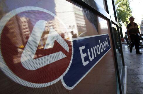 Eurobank, Alpha Said to Plan Merger
