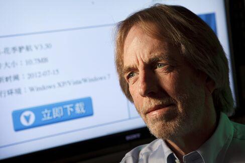 Solid Oak Software Founder Brian Milburn