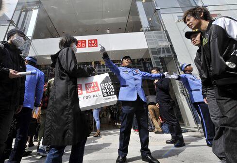 Japan Retail Sales Beat Forecasts