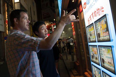 Tokyo Cheap to Hong Kong Luring Asian Bargain Hunters