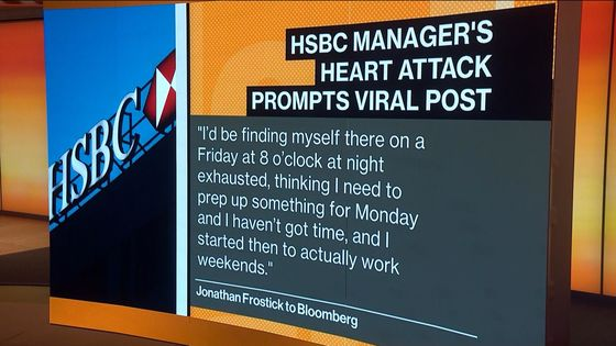 HSBC Manager Heart Attack Prompts Viral Post About Overwork