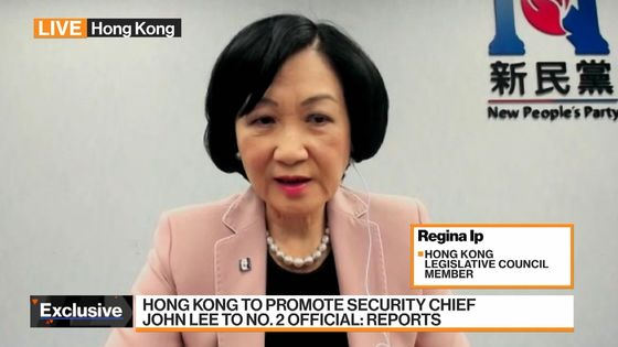 Ex-Cop Named Hong Kong's No. 2 as China Prioritizes Security