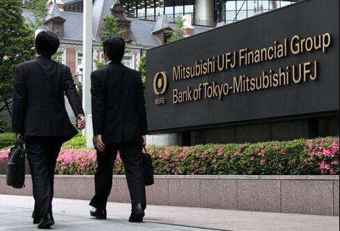Mitsubishi UFJ Headquarters