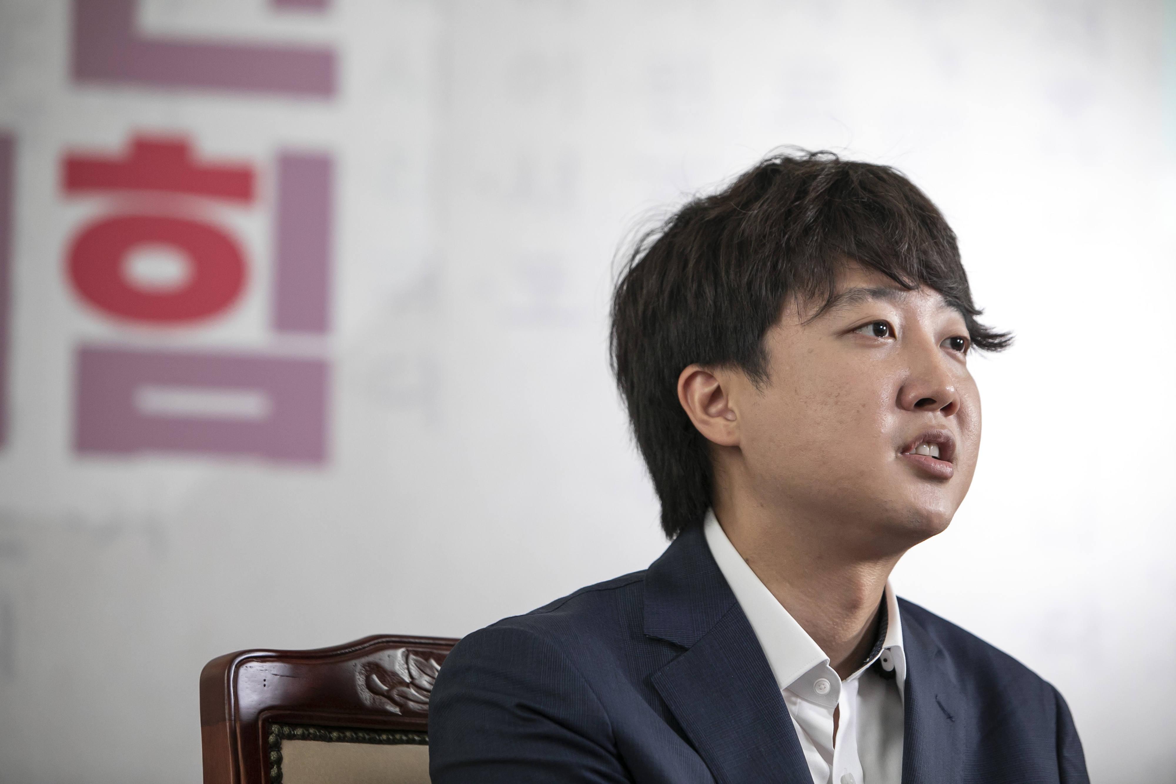 Entretien avec le chef du parti d'opposition sud-coréen PPP Lee Jun-seok