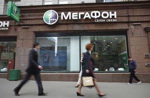 MegaFon Plans to Raise at Least $1.69 Billion in London IPO