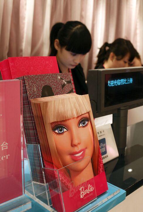 Barbie flagship store in Shanghai