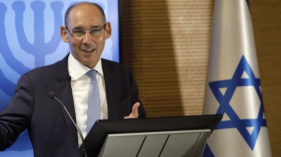 Lockdown Could Cut Israel Growth by Half Point: Central Bank
