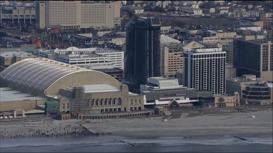 Trump Casino Implodes (Literally) —Marking the End of an Era in Atlantic City