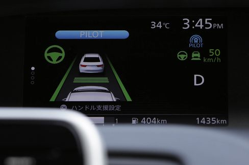 First Nissan ProPILOT autonomous auto coming soon