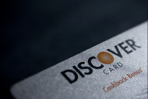 EBay Joins Discover in Stock Jump on PayPal Partnership Deal