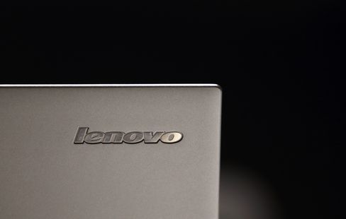 Lenovo Group Ltd. laptop computer