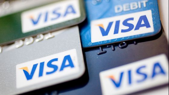Goldman Sachs Inks Visa Deal for Corporate Payments Push