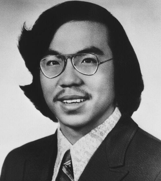Film Spotlights Landmark Asian American Civil Rights Case