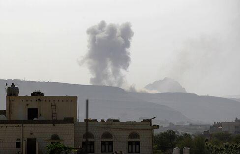 Saudi-led Coalition Air Strike