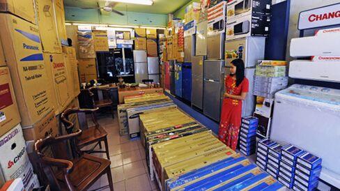 U Kyaw Swar Tun's Store