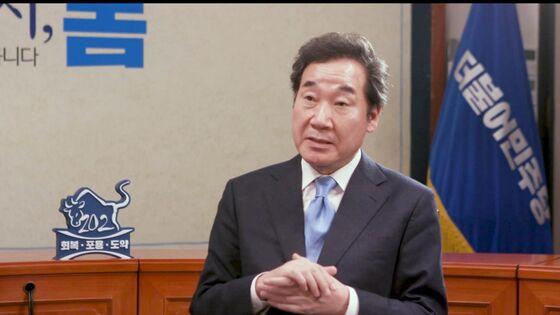 South Korea Presidential Hopeful Prods Biden Over North Korea