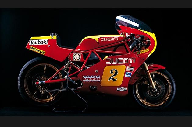 TT2 (1981)