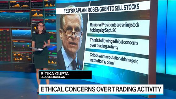 Fed's Kaplan, Rosengren to Sell All Stocks Amid Ethics Concerns