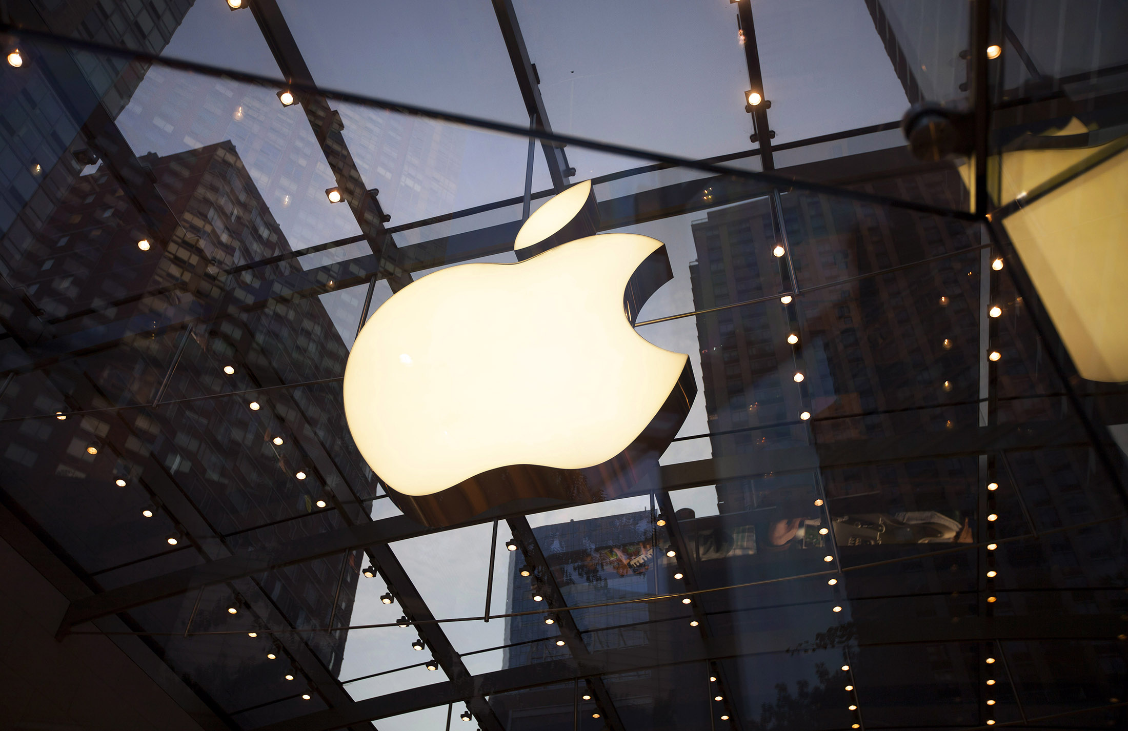EMagin Executive Says Apple Didn't Invest in the Company