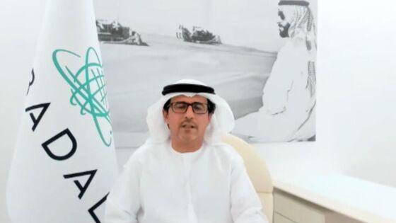 Mubadala Tees Up First Abu Dhabi IPO Since 2017, With More Ahead