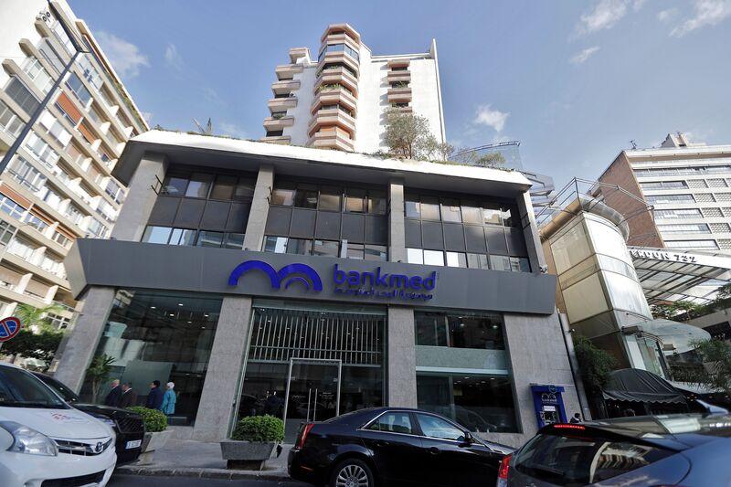 LEBANON-POLITICS-ECONOMY-BANK